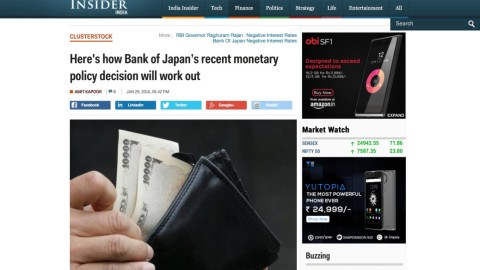 Here's how Bank of Japan's recent monetary policy decision will work out