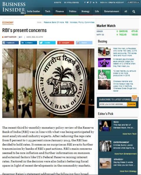 RBI's present concerns