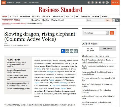 Slowing dragon, rising elephant