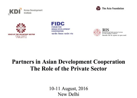 Private Sector Approaches to South-South and Development Cooperation