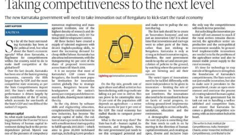 Taking Competitiveness to next level