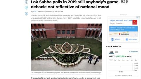 Lok Sabha polls in 2019 still anybody's game, BJP debacle not reflective of national mood