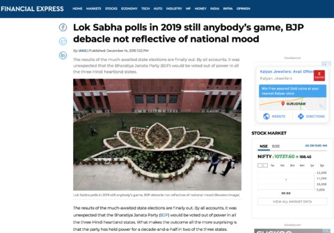 Lok Sabha polls in 2019 still anybody's game, BJP debacle not reflective of national mood