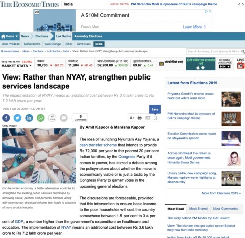 Rather than NYAY, strengthen public services landscape