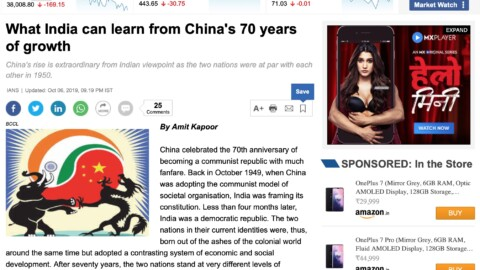 What India can Learn from China's 70 Years of Economic Growth?